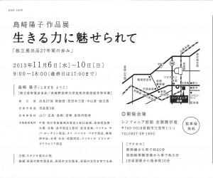 20131029141412_00002