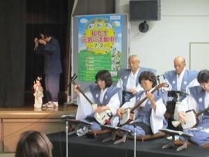 hikoroku2
